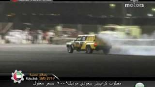 Burnout - Qatar Racing Club - Episode 2 - Part 1/2