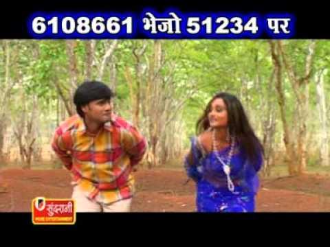 Mann Mohani Turi - Nirmohi Re - Gofelal Gendle - Savitari Gedale - Chhattisgarhi Song