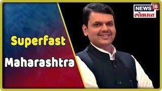 Top Morning Headlines | Superfast Maharashtra | Marathi Batmya | 16 July 2019