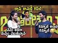 Director Anudeep(Cash Anudeep) Super Fun on Anchor Suma   Jathi Ratnalu Pre Release Event
