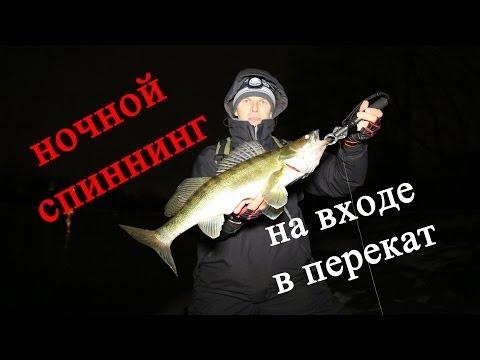 спиннинг рыбалка 3d
