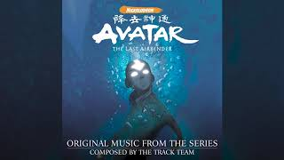 End Credits | Avatar the Last Airbender OST