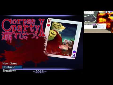 【水車小馬實況】漏れなつ。x corpse party - The eighth 'Wonder' of Waterfront 3.2.0