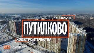 видео Новостройки в Путилково от 3.01 млн руб за квартиру от застройщика