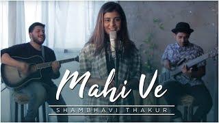 Mahi Ve   A R Rahman   Shambhavi Thakur   Yash Tiwari