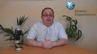 Как не надо продавать квартиру(Как не надо продавать квартиру в Москве или Подмосковье. http://capitalan.ru/services/sale/sale-apartments-moscow/ Как продать кварти..., 2014-10-20T07:30:23.000Z)