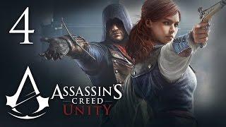Assassin's Creed: Unity - Прохождение на русском [#4]