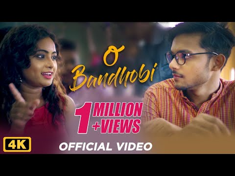O Bandhobi | ও বান্ধবী | Rupak Tiary | Jayanta Roy | Latest Bengali Song 2018 | Times Music Bangla
