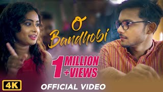 O Bandhobi | ও বান্ধবী | Rupak Tiary | Jayanta Roy | Latest Bengali Song 2019 | Times Music Bangla