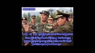 RFA Cambodia Hot News Today , Khmer News Today ,Morning 28 05 2017 , Neary Khmer