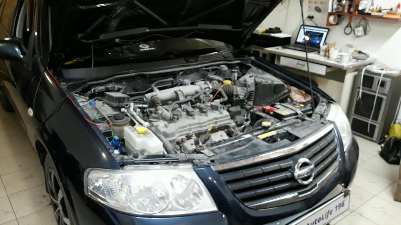 Периодически не заводится Nissan Almera Classic