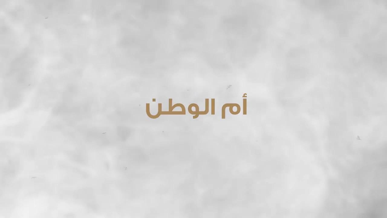 احلام - ام الوطن .. الشيخة فاطمة بنت مبارك الله يحفظها ويطول بعمرها