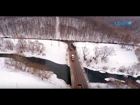 В деревне Берхино запустили движение по новому мосту через реку Осетр.