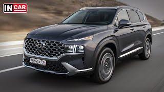 Hyundai Santa Fe (2021) в России: цены и комплектации