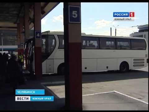 """Автовокзал """"Южные ворота"""" в Челябинске"""