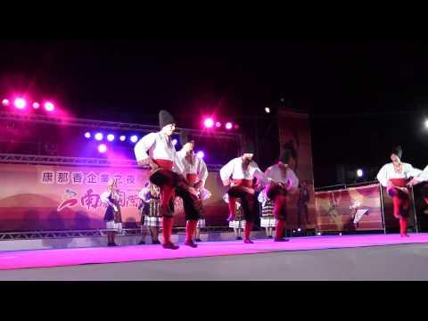 NYIFF 2014-10-11 Taiwan, 03 Republic of Serbia - Folk Ballet Group SIMYONOV- VUKICA