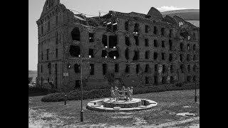 Проект Битва за Сталинград. Дом Павлова.