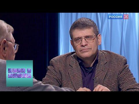 Антон Чехов. 'Человек