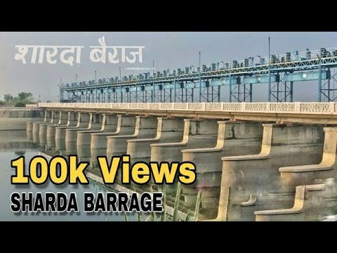 Sharda Barrage- near Lakhimpur Kheri, India (One of the most beautiful Barrages in the India)
