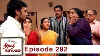 Thirumathi Selvam Episode 292, 10/10/2019   #VikatanPrimeTime