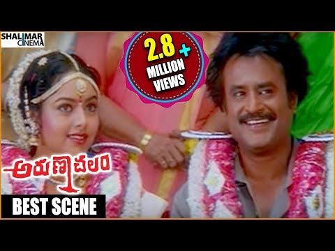 Arunachalam Movie || Climax Scene