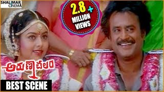 Arunachalam Movie || Rajinikanth Best Climax Scene || Rajinikanth, Soundarya,