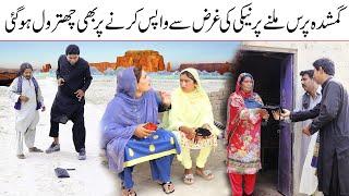 New Top Funny Comedy Video | Ramzi Sughri Ghafar Thakar & Mai Sabiran Try Not to Laugh | Rachnavi Tv