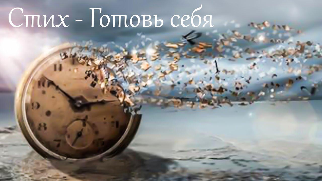 Наталья шевченко стихи христианские