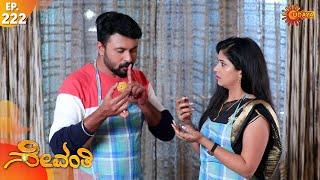 Sevanthi - Episode 222   10th Dec 19   Udaya TV Serial   Kannada Serial
