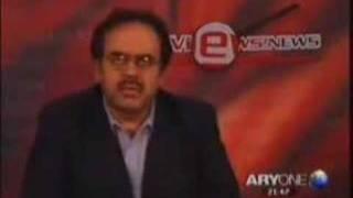dr shahid masood mafi nama part 1