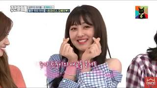 Gambar cover 170524 Weekly Idol ep 304 TWICE (트와이스) - Jihyo Oppaya (오빠야)