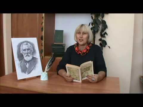"""Видеопрочтение стихотворения в прозе И. С. Тургенева """"Два богача"""""""