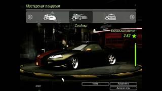 Nfsu2 Тест драйв Mitsubishi 3000 GT