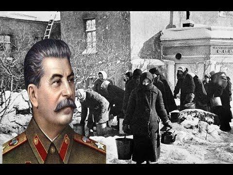ЛЕНИНГРАД КАМАЛИ