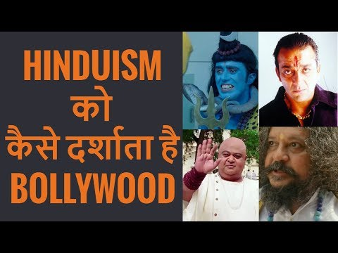 How Hinduism is Represented in Bollywood (हिंदी)