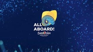 63. Konkurs Piosenki Eurowizji od 8 maja w TVP!