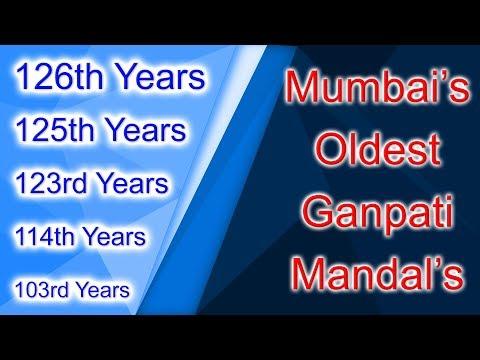 Mumbai's Oldest Ganpati Mandals | Ganpati Darshan 2018 | Ganesh Chaturthi | Mumbai Attractions