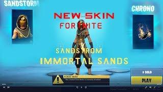 Immortal Sands NEW SKIN Sandstroms - Fortnite