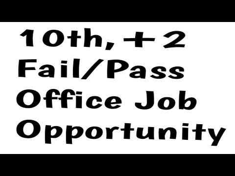 10th,+2 Pass/Fail Jobs Tamil   Office Jobs   10th,+2 Eligible Jobs   2021 Office Job   Tamilnadu Job