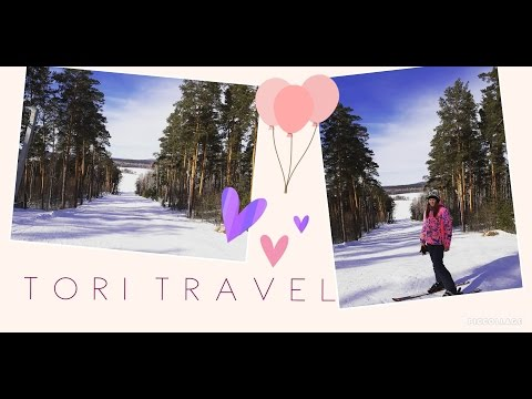 VLOG|Уральские зори| SKIING| MUSIC| Tori Travel