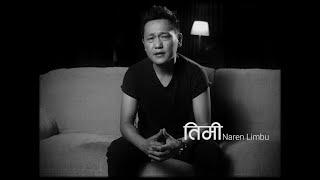 Timi - Naren Limbu [OFFICIAL MUSIC VIDEO]