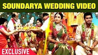 ரஜினி மகள் திருமண வீடியோ | Soundarya Rajinikanth Weds Vishagan |Rajini Second daughter wedding Video