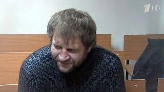 Емельяненко изнасиловал домработницу