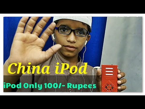China iPod Rs 100 only  32GB memory card Support  music Free