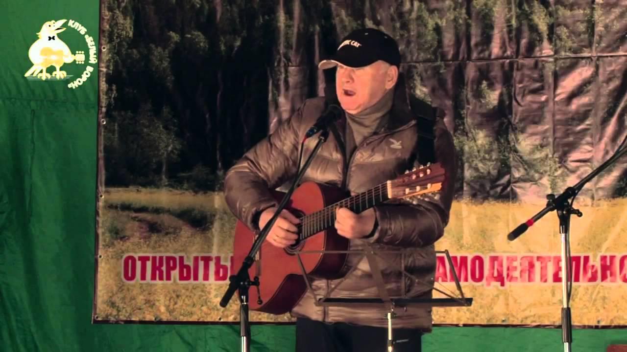 Владимир туриянский аккорды