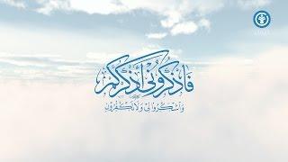 أذكار الصباح + ورد الإمام النووي || جامع الإيمان
