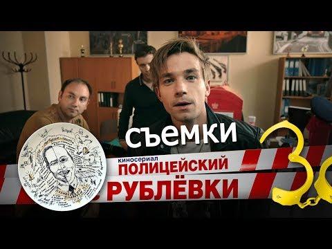 Карпов сезон 1,2,3 (2012) смотреть онлайн или скачать