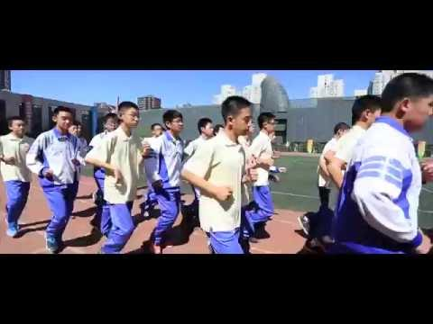 École Chen Jing Lun - Beijing