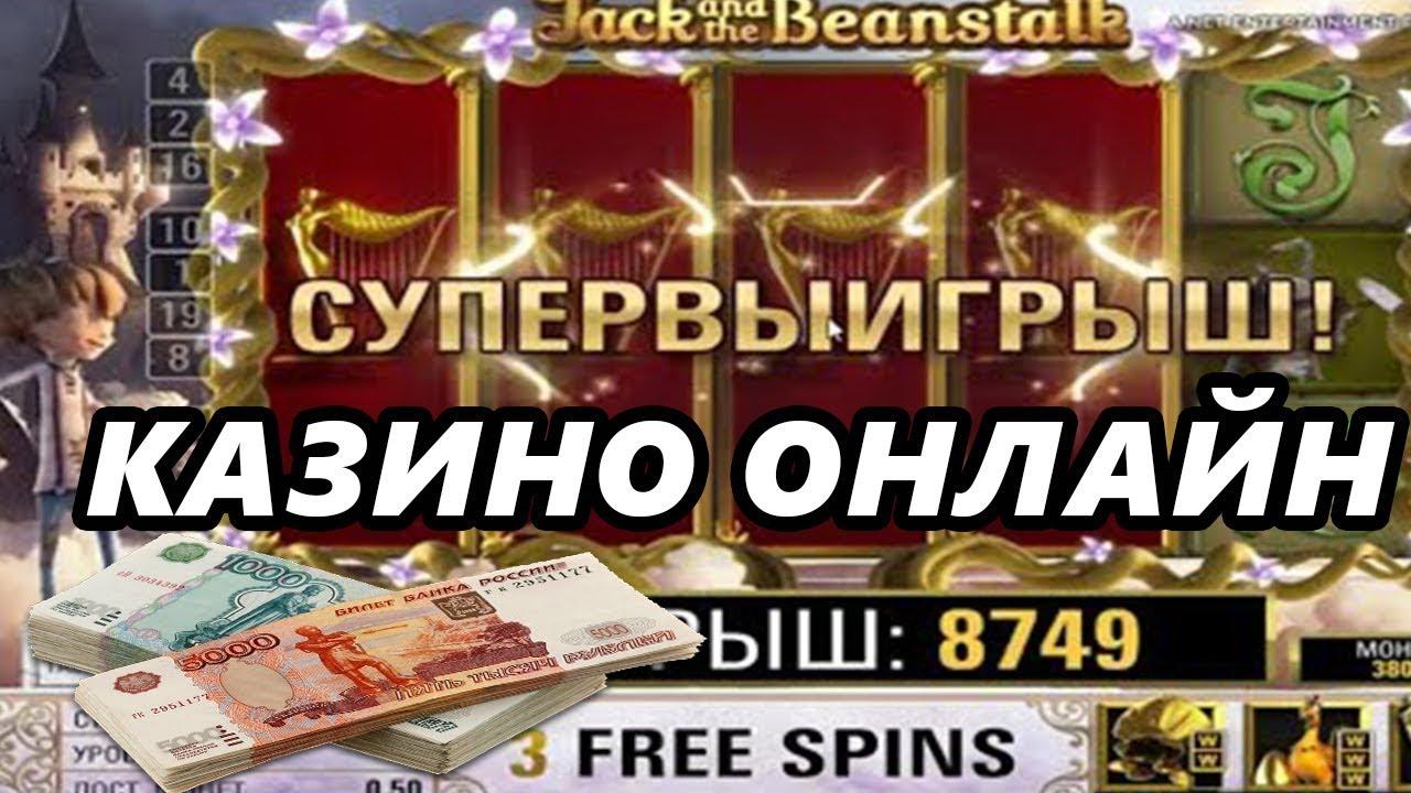 Казино Вулкан: игровые автоматы онлайн, азартные игры от.