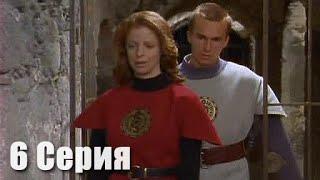 Сериал Чародей / Spellbinder (1995) 6 Серия : Покажи Мне Свой Мир